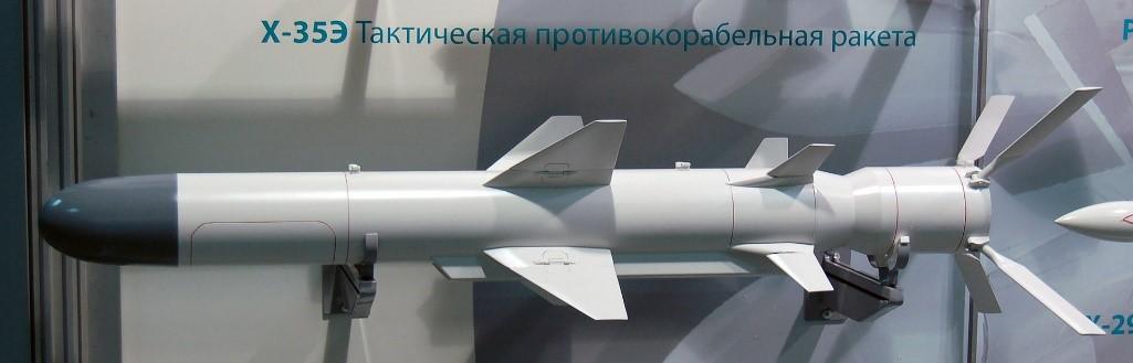 Kh-35E maq maks2009.jpg