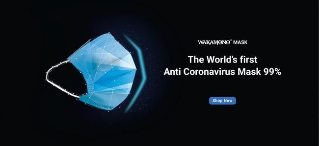 Khẩu trang y tế do người Việt phát minh có khả năng tiêu diệt virus corona đến 99% - Ảnh 1.