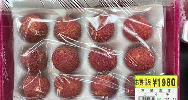 Vải thiều Lục Ngạn xuất khẩu sang thị trường Nhật Bản - KILALA